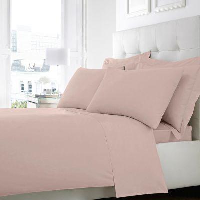 Debenhams Dusky Pink Egyptian Cotton 200 Thread Count Duvet Cover